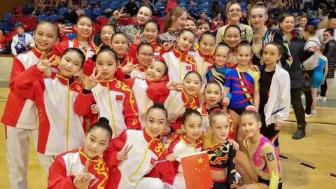 喜讯!奉贤明德外国语小学获国际健美操赛捷克站冠军
