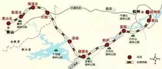 杭黄高铁线路示意图.jpg