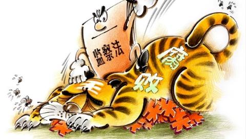 独家述评 | 监察法,反腐法治化再启征程