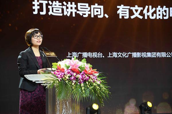 上海广播电视台、上海文化广播影视集团有限公司党委书记、董事长 王建军.jpg