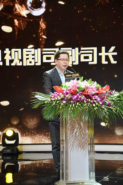 国家新闻出版广电总局电视剧司 副司长 杨峥.jpg