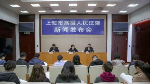 新时代新气象 | 精神体验类消费纠纷增多,上海高院通报消费维权十大案例