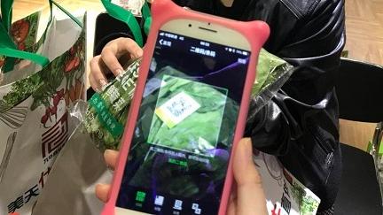 """【新时代新气象新作为】现场""""扫一扫""""今年上海100家小菜场要做到生鲜农产品可追溯"""