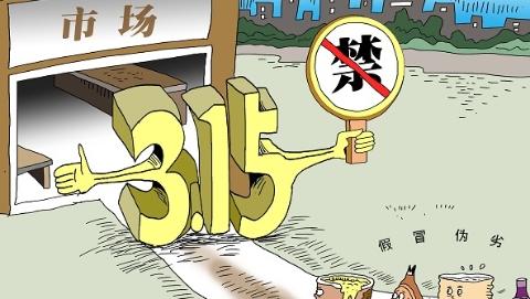 上海银行业金融知识万里行活动启动