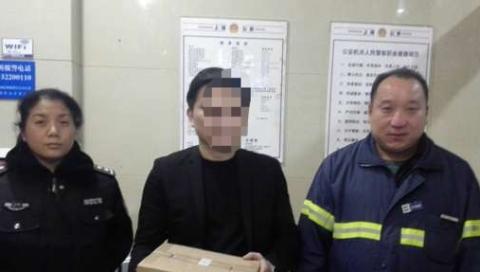 上海好心人 | 一箱品牌手机不慎遗落 民警环卫工人联手寻回