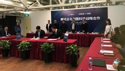 """积极响应上海""""文创50条"""" 腾讯与创图联手打造""""数字文化中国"""""""