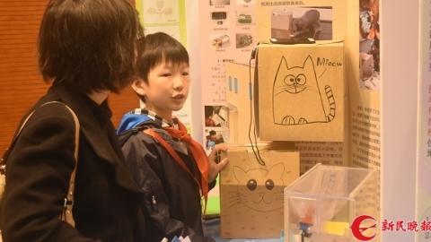 上海青少年科技创新大赛人气爆棚 小科学家贡献创意金点子