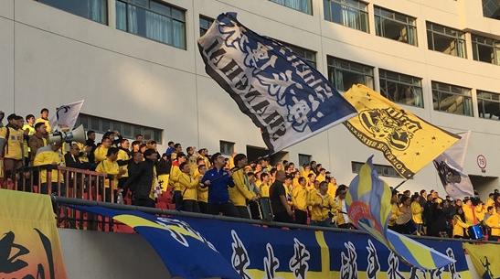 中甲第二轮上海申鑫主场战平青岛 获得赛季第一分