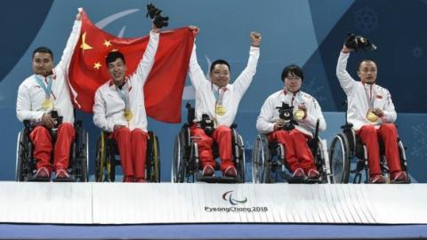 零突破!中国轮椅冰壶队夺得中国冬残奥会历史首金