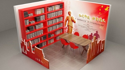 """长征精神代代传 10个""""红色书屋""""4月落户遵义山区学校"""