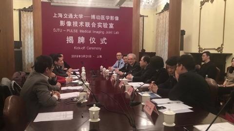 聚焦心血管疾病诊疗 上海交大与博动医学影像成立联合实验室
