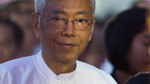 """自称""""想休息""""缅甸总统吴廷觉辞职 联邦议会将于7个工作日内选举新总统"""