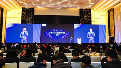 泛微发布鲲鹏计划:亿元补贴开启移动办公普及新模式