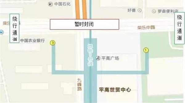 注意!下周起九峰路荣乐中路口南北方向封闭通行