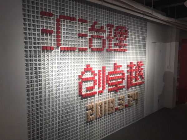 """【新时代新气象新作为】徐汇天平街道10位""""绣花高手""""探讨城市精细化治理"""