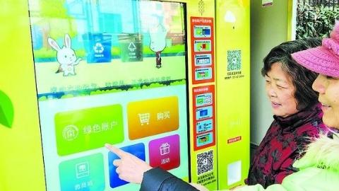 三问申城垃圾分类之③  对标垃圾分类先进,上海差在哪?