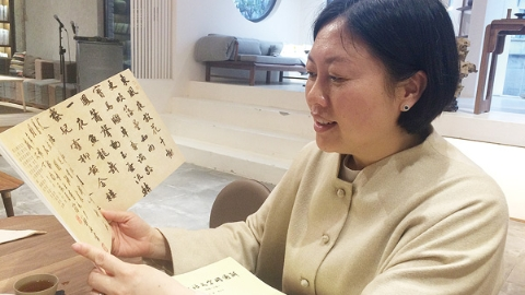 黄辉:传播汉字文化,我尽力,我尽兴