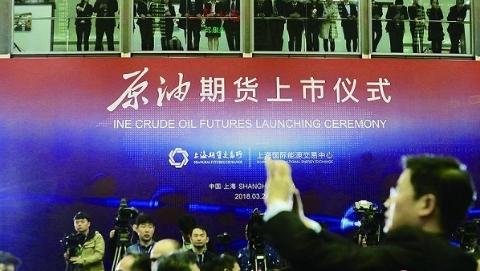 中国原油期货今在沪挂牌上市