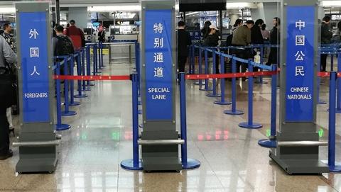 【新时代新气象新作为】出入境旅客请看过来!上海边检今再推两项便民举措