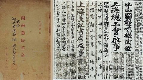 传承红色基因|上海长江书店:筚路蓝缕多辗转 薪火相传志不移