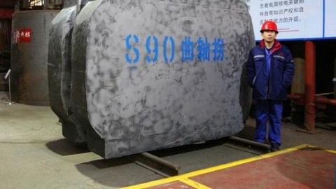 打破船用柴油机曲轴拐靠进口现状 上海电机学院牵头完成技术突破