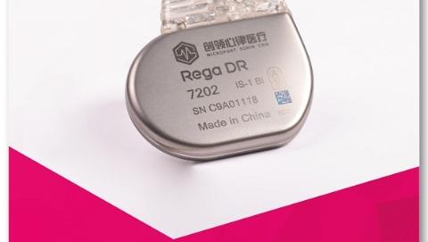 """张江制造""""中国心""""多地使用 加速心脏起搏器将造福患者"""