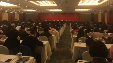 上海召开老干部工作会议 要求加强政治建设思想建设党组织建设