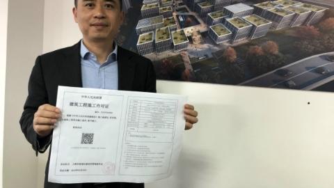 """杨浦区:审批时间缩短到十多天 两企业今""""足不出户""""领许可证"""