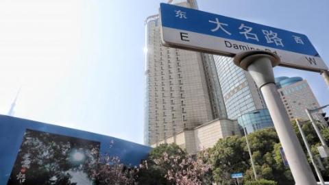 传承红色基因 | 中华海员工业联合总会上海支部办公处遗址:黄浦江畔 一群海员曾掀起红色怒涛