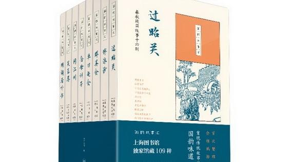"""""""上图首发""""落地5年 《中华故事在1001读本》等百种热门书借阅0时差"""