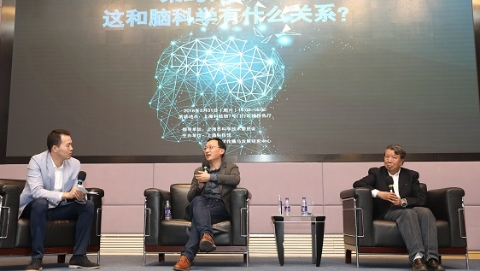 基因与脑疾病有何关联?上海科普大讲坛专家带你一同探索大脑的奥秘