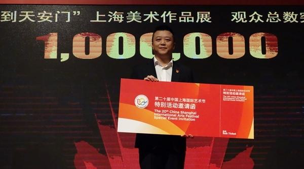 """""""从石库门到天安门""""上海美术作品展迎来第100万位观众!"""