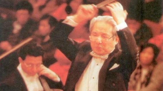 著名指挥家韩中杰在北京病逝 享年98岁
