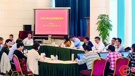 """新民晚报召开""""上海普遍推行垃圾分类座谈会"""" 呼唤更多市民参与"""