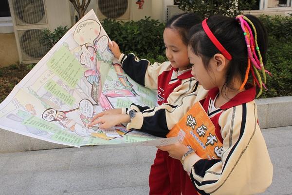 市西小学入学新生拿着手绘校园地图探秘校园(校方供图).jpg