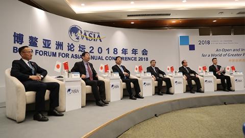 博鳌亚洲论坛2018年年会首场研讨会举行
