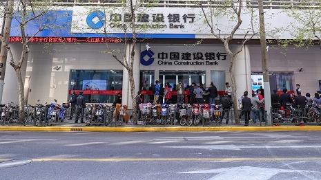 """全国首家""""智能化""""无人银行亮相上海"""