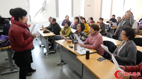 中国有7万所老年大学、学生超800万 国际老年教育研究中心落户上海
