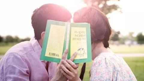 四海城事   韩国未婚青年平均恋爱3.38次