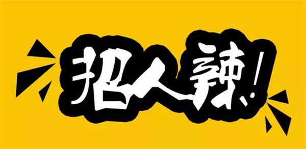 上海驿动汽车服务有限公司