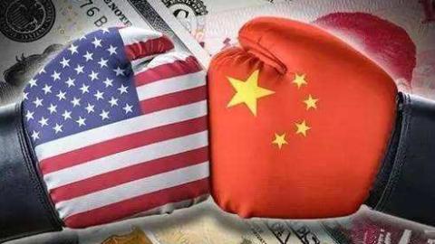 环球论坛|特朗普打贸易战:维护美元霸权