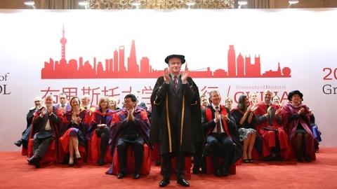 英国名校布里斯托大学首次在沪举办毕业庆典