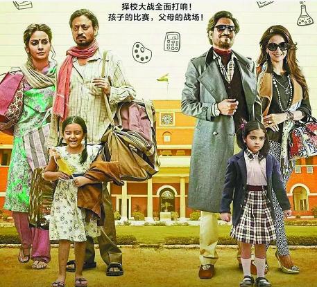 印度电影凭啥点中观众情感的