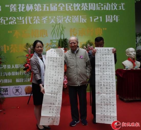 茶圣吴觉农儿子在现场展示其父关于茶和茶农的感想书法-胡晓芒.JPG