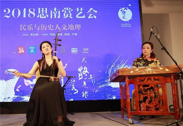 曹蕴(上海民族乐团扬琴演奏家、声部首席)、卢璐(上海民族乐团二胡演奏家).png