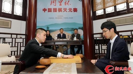 同里杯中国天元决战第二局  连笑战胜谢科扳平比分