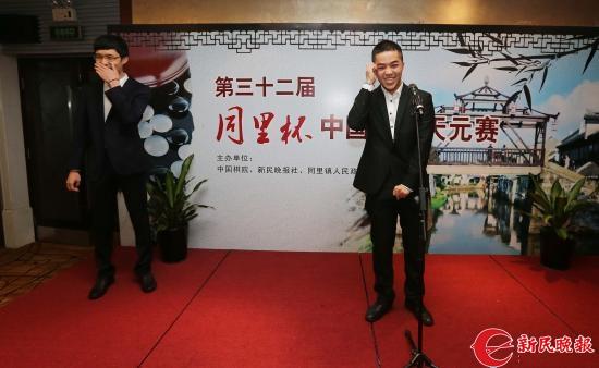 谢科(右)、连笑在开幕式上-周国强.JPG