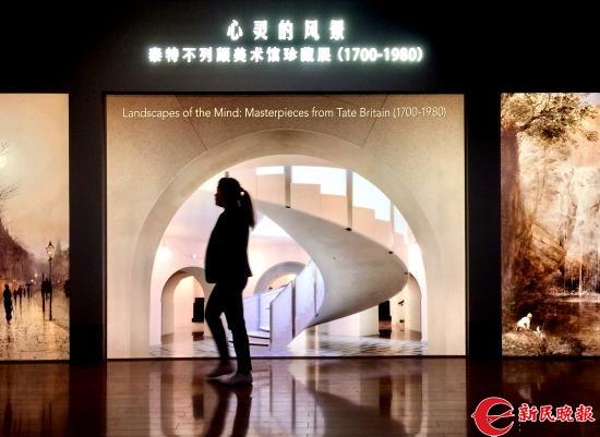 心灵的风景:泰特不列颠美术馆珍藏展厅-郭新洋.jpg