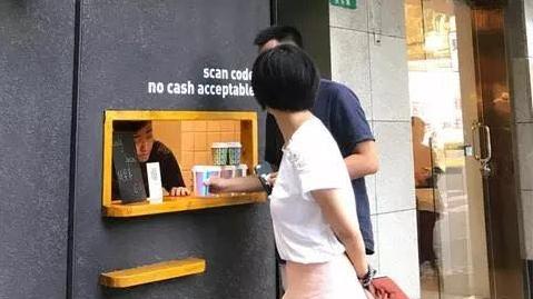 德国人偏爱现金支付,不过自动取款机却越来越少了