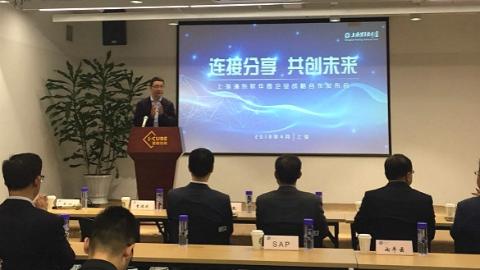 高端人才集聚张江科学城:浦东软件园开启园企战略合作新模式